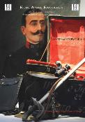 vente militaria france 1914 1918 france allemagne usa